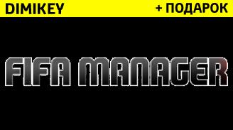 Купить FIFA Manager Random (13, 14) [ORIGIN]