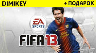Купить FIFA 13 [ORIGIN]