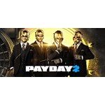 PAYDAY 2 (Steam Gift Россия)