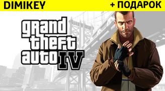Grand Theft Auto 4 + бонус  [STEAM]| ОПЛАТА КАРТОЙ