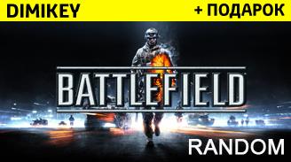 Купить Случайный аккаунт Battlefield (1,Hardline,4,3) [ORIGIN]