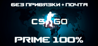 CS:GO PRIME | Counter-Strike: Global Offensive