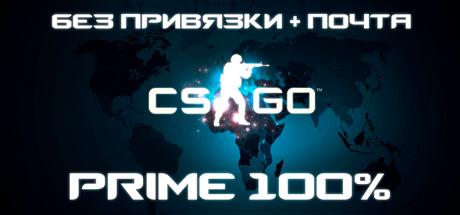 WoT (1т-50т боёв) Без привязки +Почта +Подарок