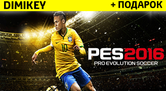 Pro Evolution Soccer 2016  [STEAM] ОПЛАТА КАРТОЙ