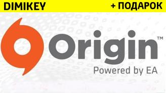 Купить Origin Random (FIFA 18, BF 1 и др. ТОП) [ORIGIN]
