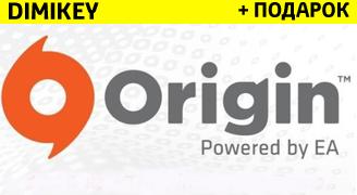 Origin Random (FIFA 18, BF 1 и др. ТОП) [ORIGIN]