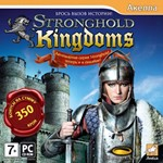 Stronghold Kingdoms. Бонусы на 350 крон (Jewel Case)