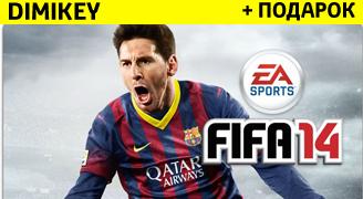 FIFA 14 [ORIGIN] + подарок + скидка| ОПЛАТА КАРТОЙ