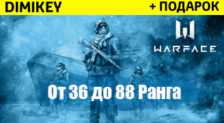 Warface [36-88]ранг +почта без привязки | ОПЛАТА КАРТОЙ