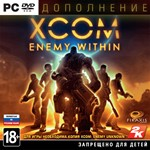 XCOM: Enemy: DLC Within (Steam KEY) + ПОДАРОК