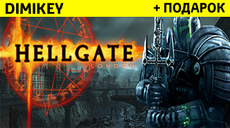 Купить Hellgate London [ORIGIN]