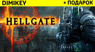 Hellgate London [ORIGIN] + подарок