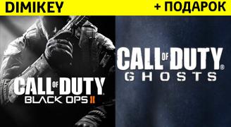 Call of Duty: Ghosts+ CoD: BO2 [STEAM] ОПЛАТА КАРТОЙ