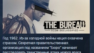 The Bureau: XCOM Declassified STEAM KEY REGION FREE