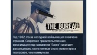 The Bureau: XCOM Declassified 💎STEAM KEY REGION FREE
