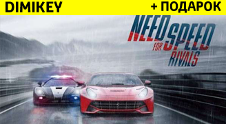 Need for Speed Rivals + Почта [смена данных]