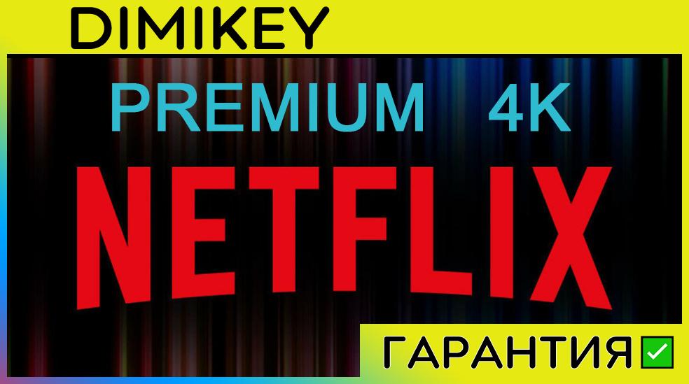 Купить Warface [1-80] ранг + почта