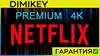 Купить аккаунт Warface [1-90] ранг + почта на SteamNinja.ru