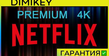 Купить аккаунт Warface [1-90] ранг + почта / ОПЛАТА КАРТОЙ на SteamNinja.ru