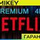 Warface [1-90] ранг + почта / ОПЛАТА КАРТОЙ