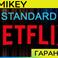Warface [11-69] ранг + почта без привязки + скидка
