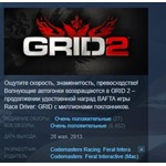 GRID 2 STEAM KEY REGION FREE GLOBAL &#128142