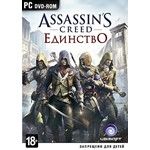 Assassins Creed Unity Standart Edition (Uplay KEY)