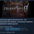 Resident Evil 0 biohazard HD REMASTER STEAM KEY ЛИЦЕНЗ