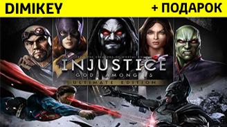 Купить Injustice: Gods Among Us Ultimate Edition +бонус[STEAM]
