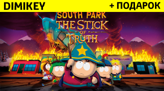 Купить South Park: The Stick of Truth + подарок [STEAM]