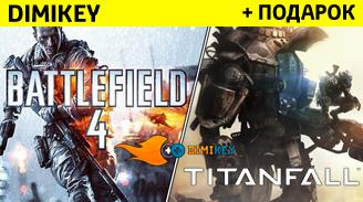 Купить Titanfall + Battlefield 4 [ORIGIN] + скидка