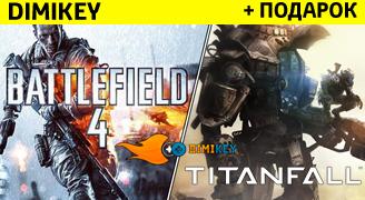 Titanfall + Battlefield 4[ORIGIN] + подарок
