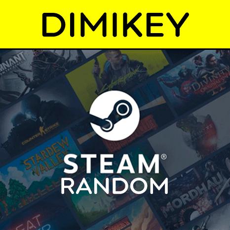 Купить Случайный КЛЮЧ Steam (30% игр дороже 500 руб.!) +бонус