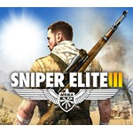 Sniper Elite 3 (Steam KEY) + ПОДАРОК