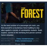 The Forest STEAM GIFT +ПОДАРОК