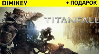 Titanfall + Почта [смена данных]