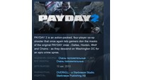 PAYDAY 2 💎STEAM KEY REGION FREE GLOBAL