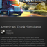 American Truck Simulator (Steam Gift /ROW /Region Free)