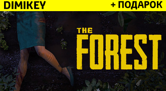 The Forest + подарок + бонус [STEAM]
