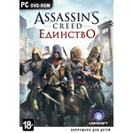 Assassins Creed Unity (Uplay KEY) + ПОДАРОК