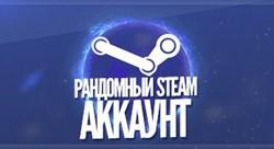 Steam сборник Random От 30 до 500 игр Много новинок