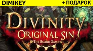 Divinity: Original Sin + подарок + бонус [STEAM]