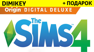 Купить Sims 4 Digital Deluxe [ORIGIN]  + бонус + скидка