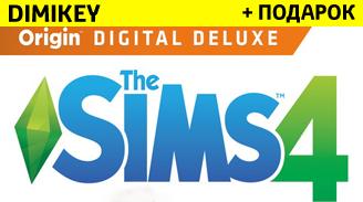 Sims 4 Digital Deluxe [Origin] + скидка