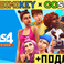 Sims 4 Digital Deluxe + ответ на секр. вопрос [ORIGIN]
