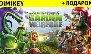 Купить аккаунт Plants vs. Zombies Garden Warfare + ответ [ORIGIN] на Origin-Sell.com