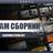 CS-GO + Tom Clancys The Division + 14 игр  ( ROW )