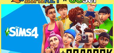 Sims 4 + Почта [смена данных] / ОПЛАТА КАРТОЙ