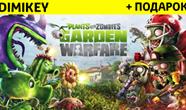 Купить аккаунт Plants vs Zombies Garden Warfare + Почта [смена данных] на Origin-Sell.com