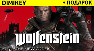 Wolfenstein The New Order [STEAM] ОПЛАТА КАРТОЙ